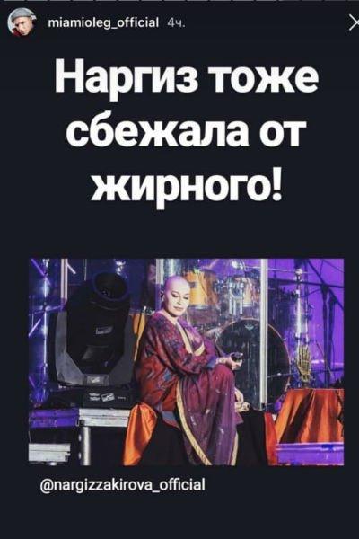 От Максима Фадеева бегут все