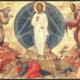 Православные отмечают Преображение Господне: история и традиции праздника