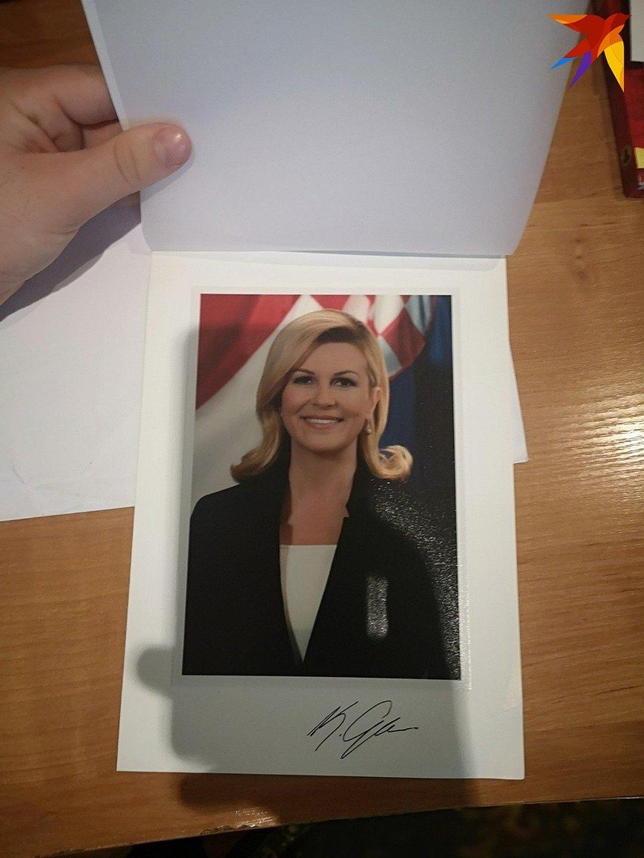 Президент Хорватии прислала портрет с подписью