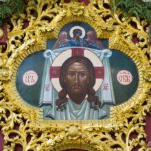 В Гомель прибыл старинный список иконы «Спас Нерукотворный»