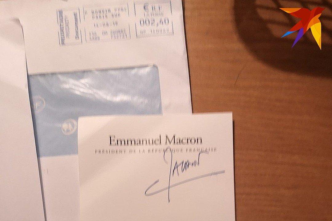 Так выглядит подпись президента Франции