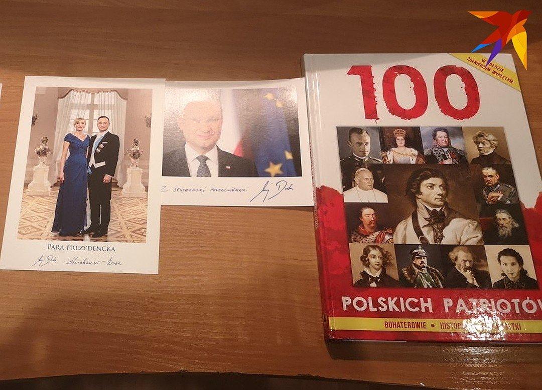 Такой ответ пришел от президента Польши