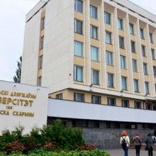 Университет им. Ф. Скорины вошел ТОП-5 лучших вузов Беларуси