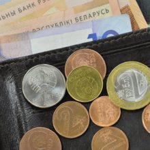 Зарплаты бюджетников вырастут с 1 сентября
