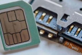 Подростки в Беларуси воровали сим-карты и оформляли на них микрокредиты