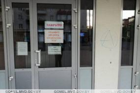 В Гомеле задержан мужчина, наносивший символ анархии на здание БелГУТа