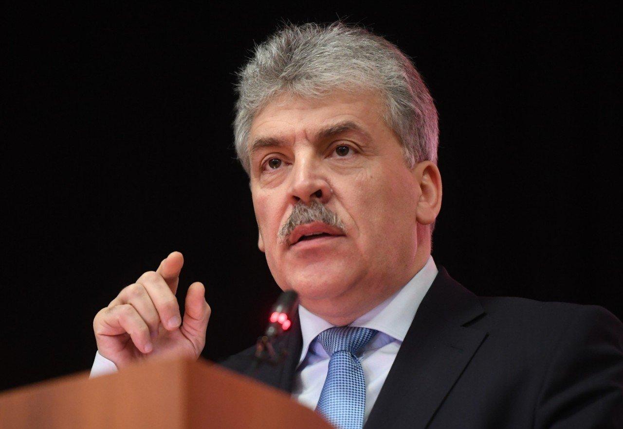 Кандидат в Президенты Павел Грудинин