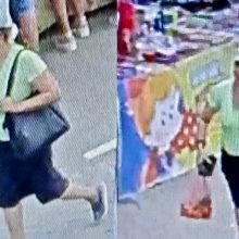 Милиция разыскивает женщину, подозреваемую в воровстве