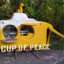 Yellow Submarine группы The Beatles всплыла в Гомеле