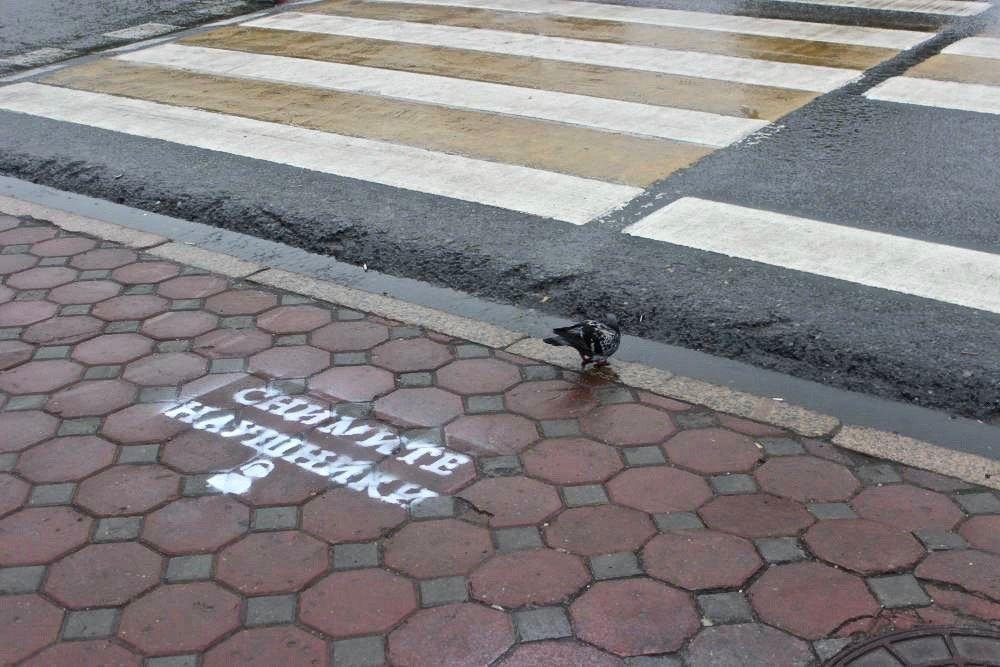 пиктограммы для пешеходов