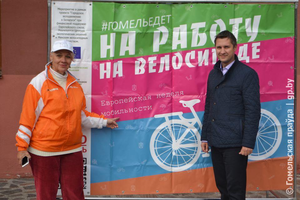 площадка для велосипедистов