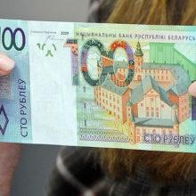 Фокус со 100 рублями: неизвестная обманывает кассиров – видео