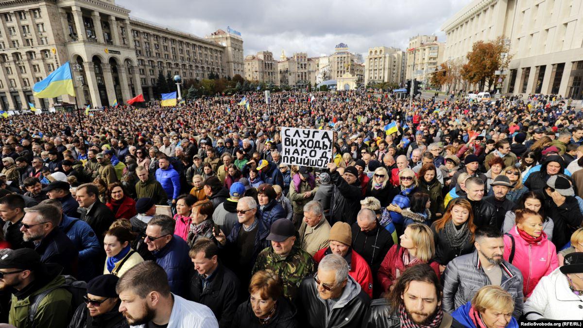 Против действий Зеленского собрался новый майдан в Киеве