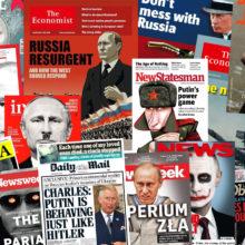 Ярослав Петшак: Reductio ad Putinum