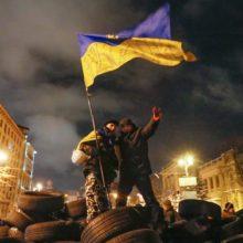 «Революция достоинства» готовилась втайне от украинского общества