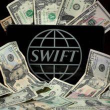 SWIFT теряет актуальность для Союзного государства