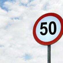 В Гомеле на улице Советской ограничат скорость движения транспорта до 50 км/ч