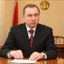 Владимир Макей озвучил план «Б» в переговорах с Москвой
