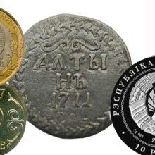 Эксперт считает, что единая валюта нужна сразу всему ЕАЭС
