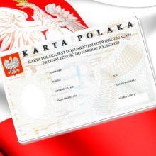 «Я помню, кто я»: как Польша тихой сапой заселяет Беларусь «поляками»