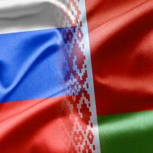 ВБеларуси падает число сторонников союза сРоссией