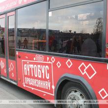 «Автобус предсказаний» начал курсировать по Гомелю