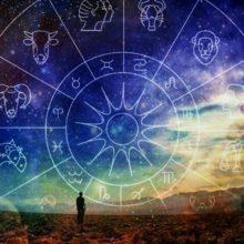 Астролог назвал знаки Зодиака, которых ждут кардинальные перемены в 2020 году