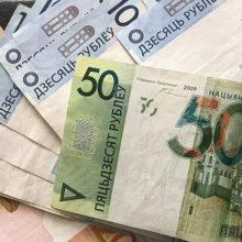 ЕАБР: девальвация белорусского рубля ускорится