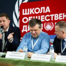 В Рязанской области открылась «Школа общественной дипломатии»