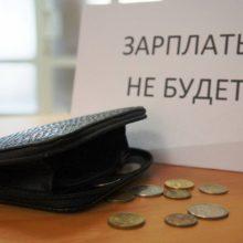 В Лельчицах строительная организация задолжала работникам 70 тысяч рублей