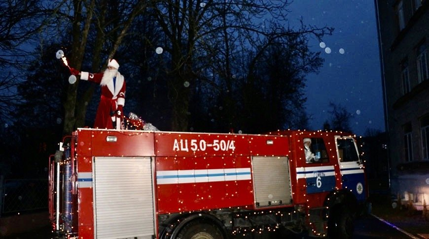 Пожарные Деды Морозы