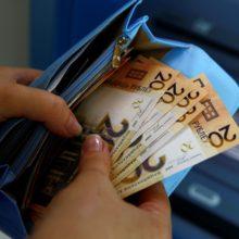С 1 января бюджетникам начислят зарплату по-новому