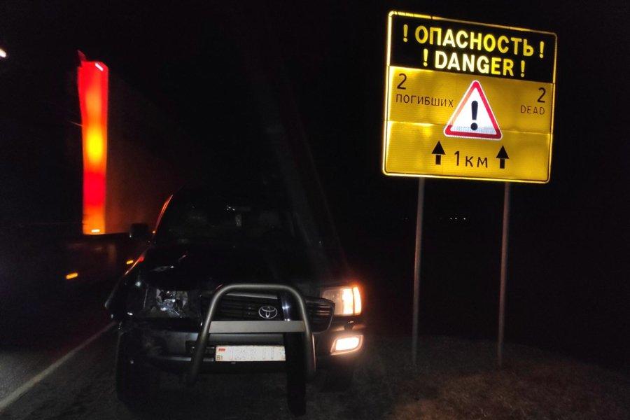 ДТП в Житковичском районе