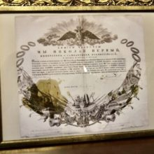 В Гомель вернулся раритет времен князей Паскевичей