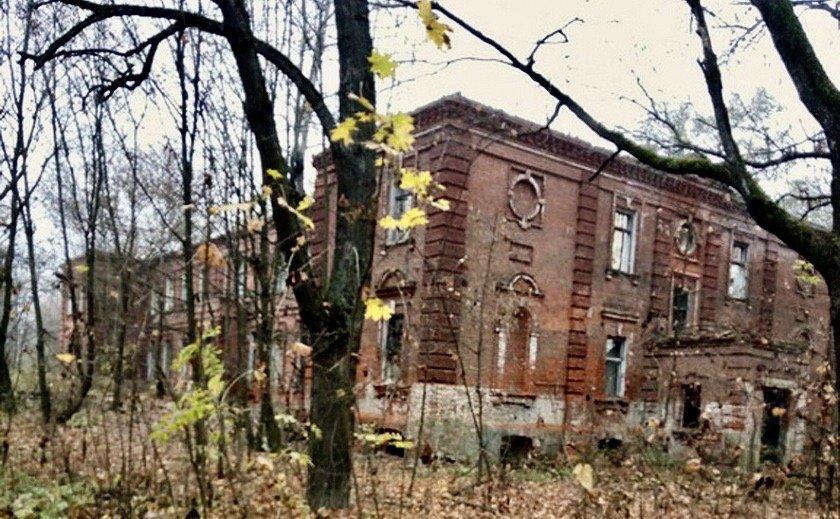 охрана историко-культурного наследия