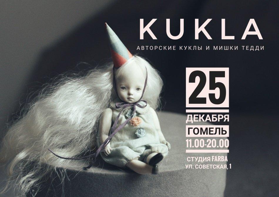 выставка авторских кукол
