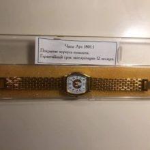 Часы Лукашенко все же купили на аукционе: вот за сколько