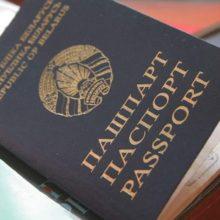 Названы самые привлекательные паспорта мира