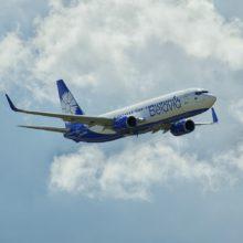 Самолеты «Белавиа» планируют временно облетать Иран и Ирак