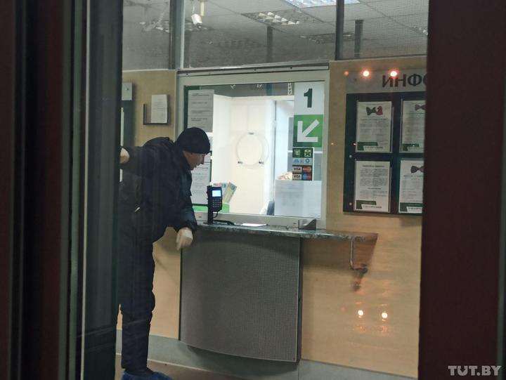 ограбил банк под Гомелем