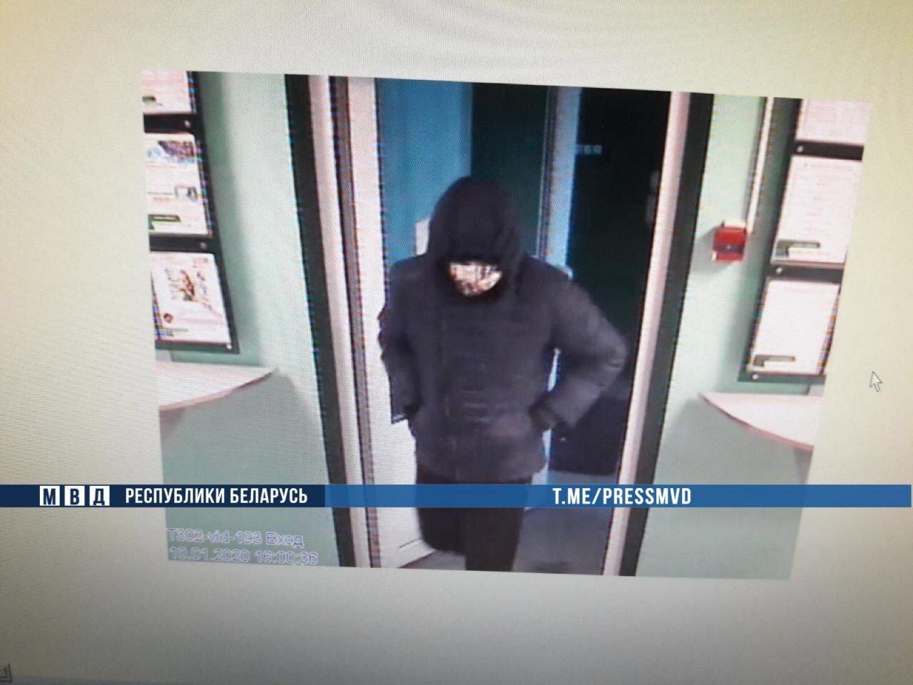 ограбил банк