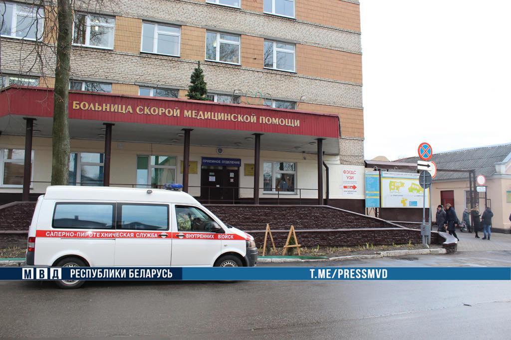 «заминировал» больницу