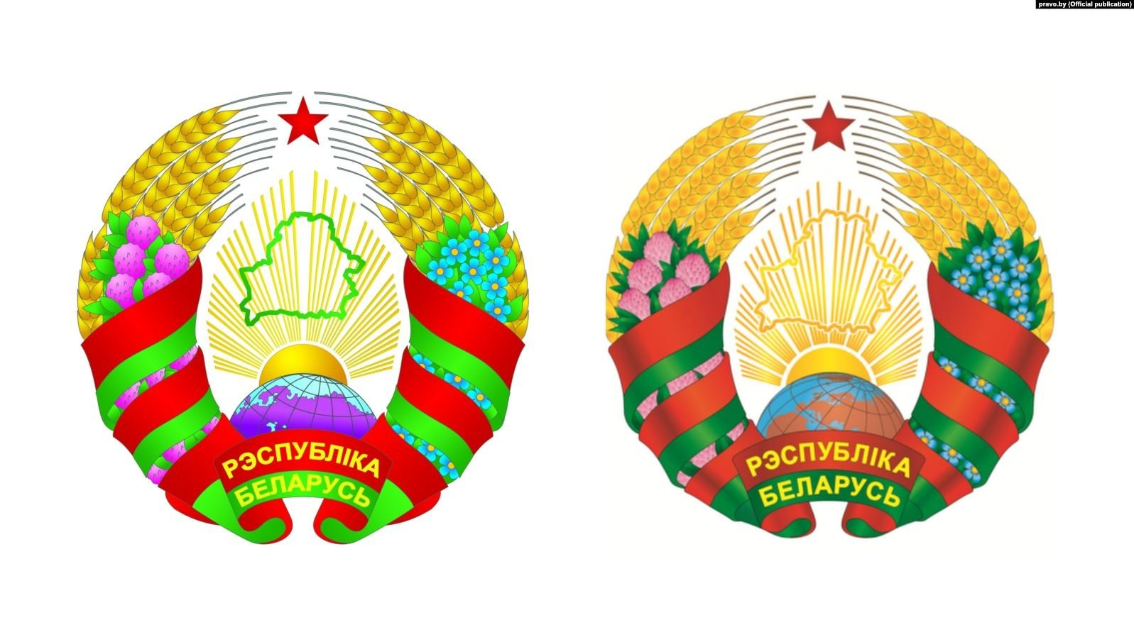 Герб белоруссии картинки в хорошем качестве несколько