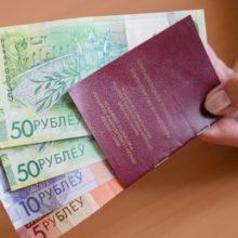 ФПБ предлагает отрегулировать начисление работающим пенсионерам пенсий