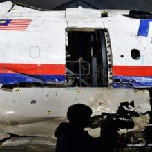 В деле крушения MH17 появились новые факты