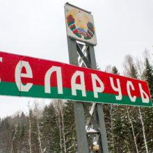За нарушение правила «первого въезда» визу белоруса могут аннулировать