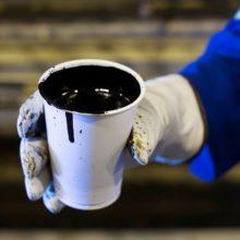 Цена российской нефти падает