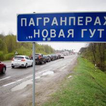 Пункт пропуска «Новая Гута» не работает из-за остановки украинского пункта «Новые Ярыловичи»