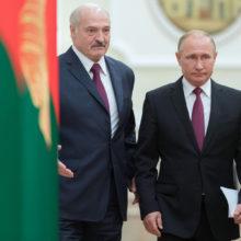 Перспективы Союзного государства России и Белоруссии