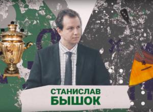 Кто виноват в том, что сближение России и Беларуси застопорилось?